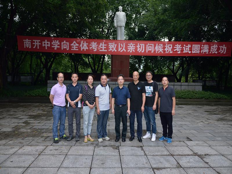 后勤集团管理人员赴重庆一中 南开中学参观学习